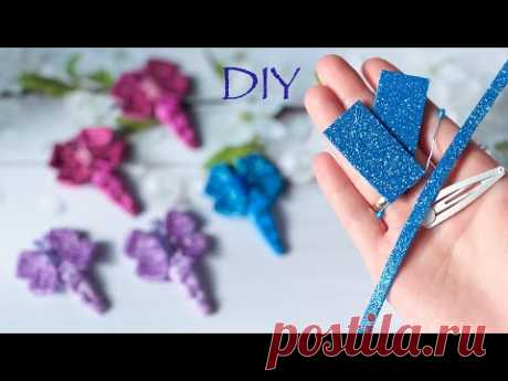 Заколка Клик Клак Бабочка Из Глиттерного Фоамирана Diy Glitter Eva Foam Sheets / Goma Eva Foamy