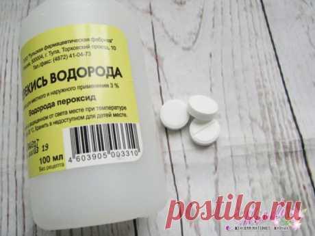 Чистка лица перекисью водорода и аспирином - пошаговый рецепт с фото