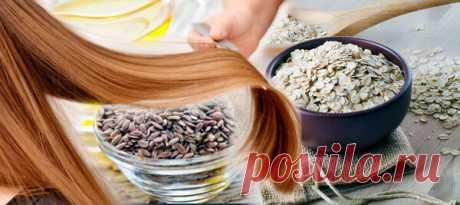 Ламинирование волос овсяным молочком и льном. Совершенство в простоте