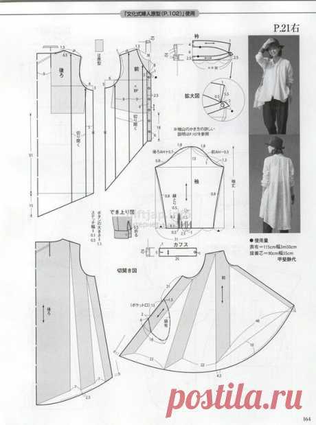 Японские выкройки длинной блузки Модная одежда и дизайн интерьера своими руками