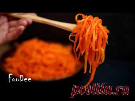 Морковь по-корейски вкуснее чем на рынке: очень УДАЧНЫЙ и простой рецепт!