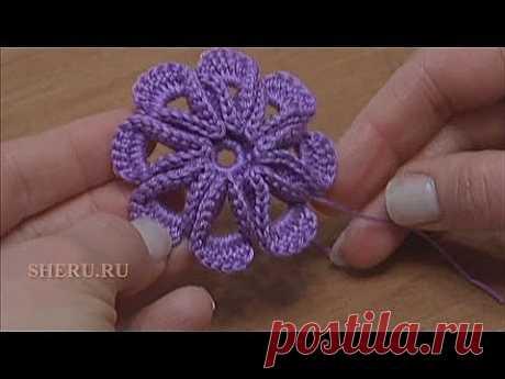 Вязание Цветов Урок 5 Как связать Цветок с объемными лепестками - YouTube