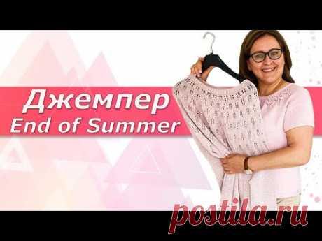 Готов Шикарный свитер на круглой кокетке / Как связать  круглую  кокетку спицами