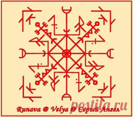 Velya, Runava, Серый Ангел | Руны и ставы. Авторский блог мастеров Магии Рун | Страница 2