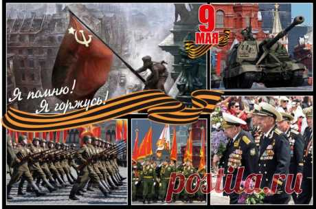 Recently the reason of a victory of the USSR in the Second World War put successful actions of allies. How was actually?\u000d\u000aAt the beginning of war the government of the USSR tried to convince allies to open the second, western front that Hitler weakened an impact on the Soviet state. By the way, then the price of a victory of the USSR in war would be absolutely another. Allies in this respect had other opinion: they took a waiting attitude, without taking any active actions in Europe till 1944 when the result of war became already clear.