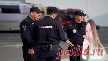 """""""Казнить, нельзя помиловать"""". Что теперь можно будет делать полицейским в связи с готовящимися поправками в законе   Канал повышения осознанности   Яндекс Дзен"""