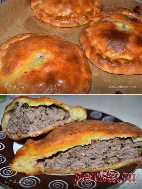 Дагестанские пироги (с мясным фаршем)