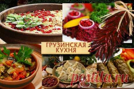 Dishes of Georgian cuisine