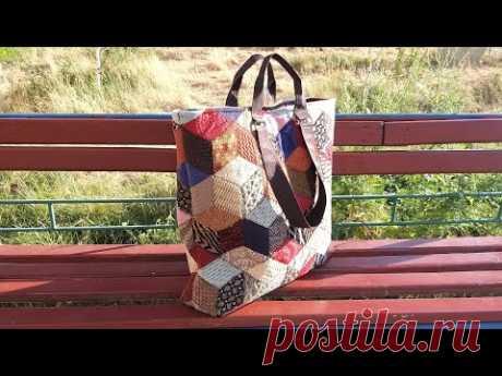 Шикарная сумка-тоут с замком в стиле пэчворк дизайн. Шитье сумки из ромбиков. Сделай сам сумку.