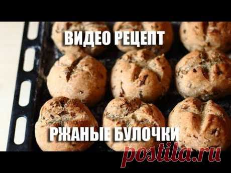 Домашний хлеб — 301 рецепт с фото пошагово. Как испечь хлеб в домашних условиях?