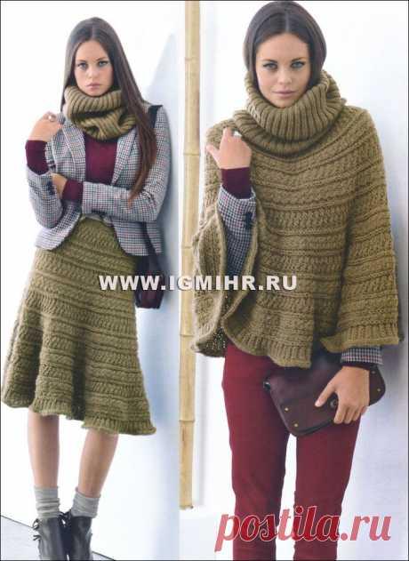Оригиналый трансформер: юбка-пончо, дополненная шарфом-трубой, от французских дизайнеров BDF. Спицы