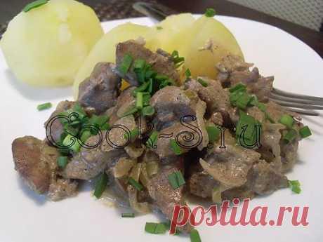Печень куриная в сметане - Пошаговый рецепт с фото | Разное