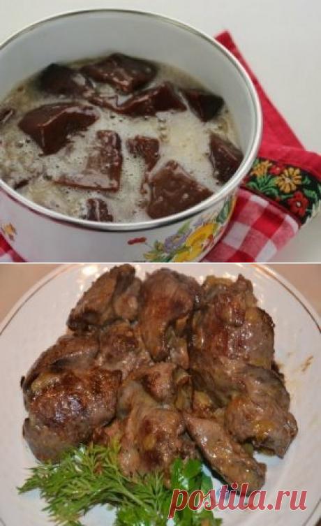 (1) Одноклассники  Самый вкусный рецепт печени! Печень получается мягкой, сочной, нежной!