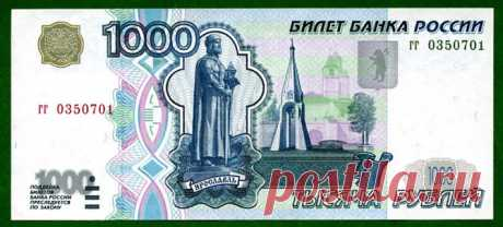 Кладёшь рубль, берёшь тысячу - ритуал приумножения денег » Женский Мир
