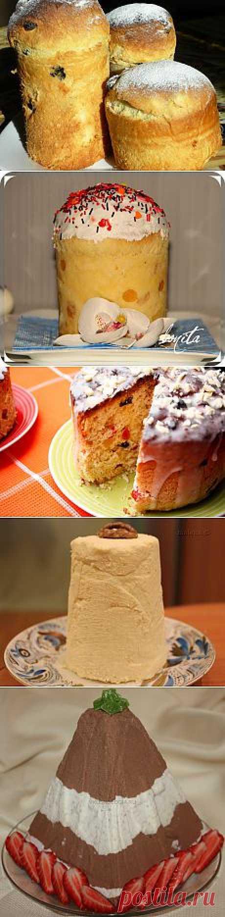 La búsqueda sobre el Postlimo: las recetas de las roscas de Pascua