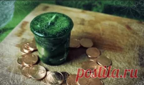 ЧТОБЫ ПОТРАЧЕННЫЕ ДЕНЬГИ ВОЗВРАЩАЛИСЬ В любое чётное число на растущей Луне зажгите зелёную свечу. Разложите вокруг неё все имеющиеся в вашем кошельке деньги, в том числе и мелочь. Возьмите свечу в правую руку и сделайте ею над деньгами три