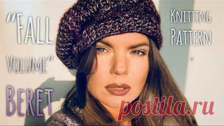 РОСКОШНЫЙ БЕРЕТ СПИЦАМИ «Fall volume» / Beautiful beret knitting pattern