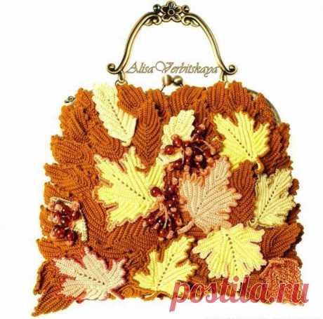 """La bolsa \""""del Tinte del otoño\"""""""