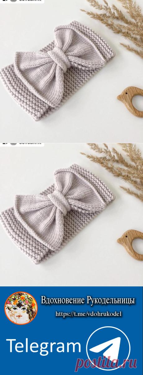 Бесплатное описание красивой повязочки (Вязание спицами) – Журнал Вдохновение Рукодельницы