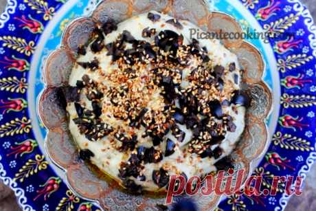 Бабагануш (Baba Ghanoush) | Picantecooking