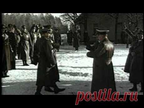 Сталинград: Подлинная история. Немецкий взгляд (2003) - YouTube
