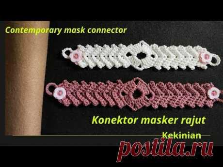Konektor masker rajut kekinian || ear saver for mask || how to crochet face mask connector