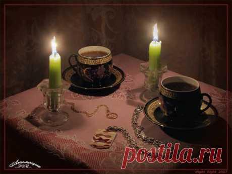 Мы заварили кофе из стихов, Для привкуса добавили надежды, А от твоих красивых сладких слов На вкус стал кофе бесподобно-нежным.  Я от себя добавила тепла, Перестаралась - кофе закипело! Но ты подбросил горсточку добра, Налил мне в чашку и поднёс умело.      Мы этим кофе наполняли кровь! Мы пили жадно, обречённо пили! Не зная, что не кофе… а Любовь С тобою мы случайно заварили.