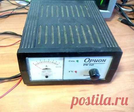 Доработка старого зарядного устройства | AvtoTechLife | Яндекс Дзен