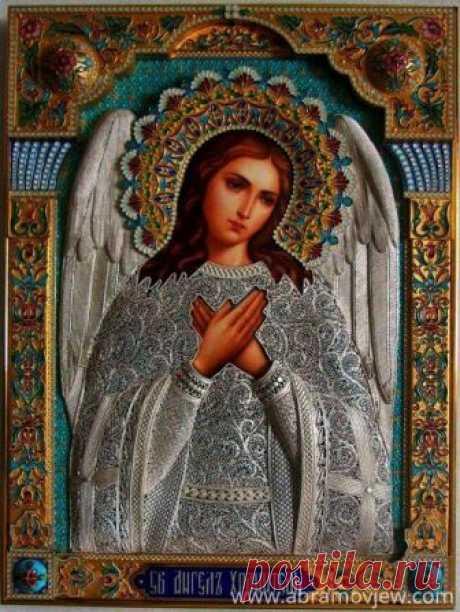 Помощь Ангела-хранителя.