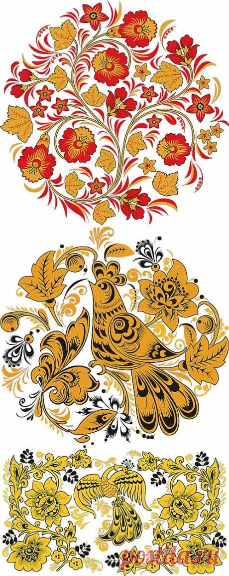 Рисование/русская роспись/Хохлома/композиции на прозрачном фоне | Золотые Руки
