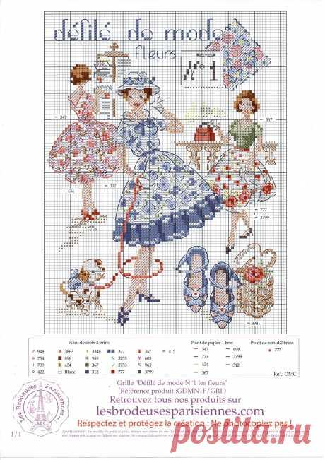 Defile de mode №1. Fleurs_chart 1654×2340