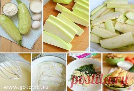 15 рецептов с кабачками! - Готовить Вкусно (ツ)