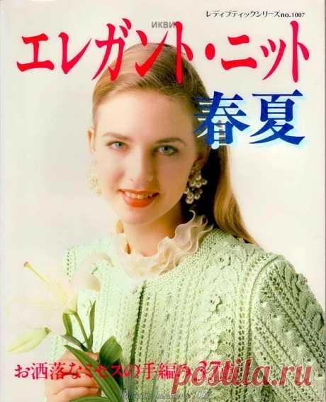Knitting 10 - Chino, japonés - las Revistas por la costura - el País de la costura