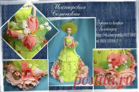 """Кукла """"ЛЕТНЕЕ НАСТРОЕНИЕ""""  сделаю на заказ, конфеты и цветовая гамма по вашему желанию."""