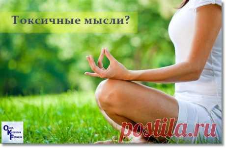 OK fitness & health - фитнесс, здоровье, счастье