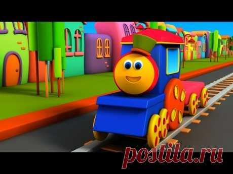 Паровозик Боб – Путешествие с алфавитом