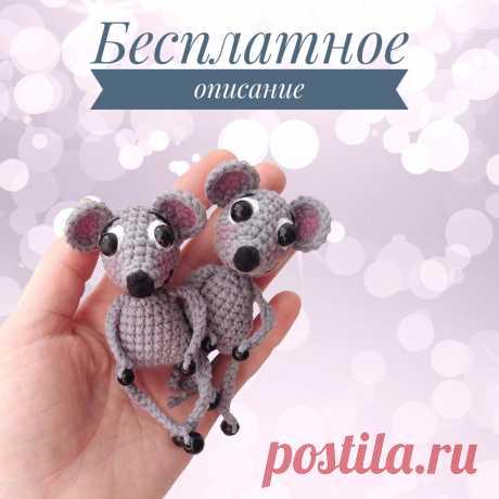 PDF Мышки малышки крючком. FREE crochet pattern; Аmigurumi doll patterns. Амигуруми схемы и описания на русском. Вязаные игрушки и поделки своими руками #amimore - Мышь, маленькая мышка, мышонок, крыса, rat rata, rato, ratte, szczur, szczur, mouse, ratón, maus souris, mysz myši. Amigurumi doll pattern free; amigurumi patterns; amigurumi crochet; amigurumi crochet patterns; amigurumi patterns free; amigurumi today.