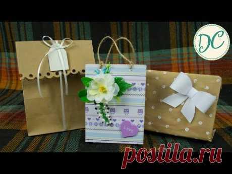 Упаковка Подарка! 4 Оригинальных Способа!