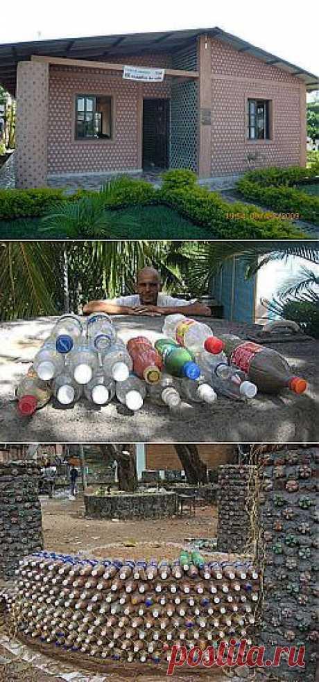 Дом из пластиковых бутылок своими руками | Школа Ремонта