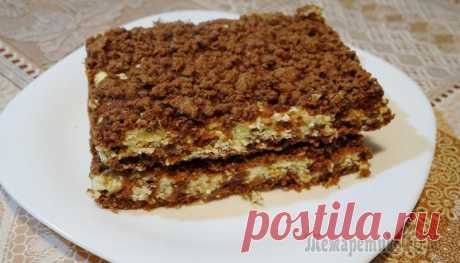 Шоколадная королевская ватрушка -  шикарный пирог из творога.