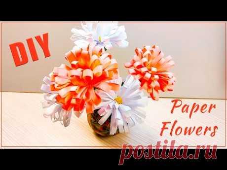 Поделки из бумаги. Простые красивые цветы из бумаги - Легко и Просто. Эти цветы подойдут для любого декора, а главное их очень легко и быстро делать.  - YouTube