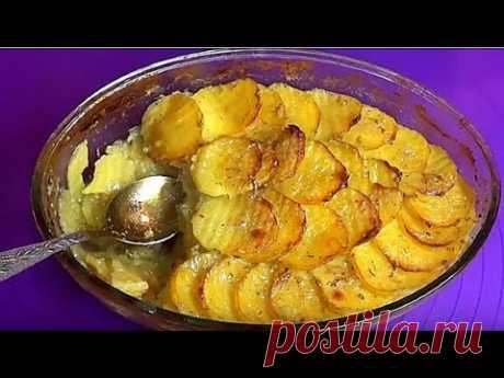 Картофель Буланжер. Вкусная, нежная и ароматная картошечка.