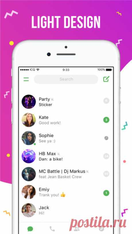 ICQ – Video Calls Y Chat App on the App Store