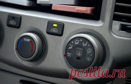 Почему осенью и зимой садясь в авто на 15 минут нужно включать кнопку рециркуляции воздуха в салоне | Ремонт авто своими руками | Яндекс Дзен