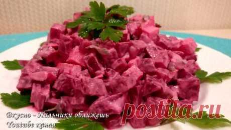 La ensalada útil con la remolacha y la manzana