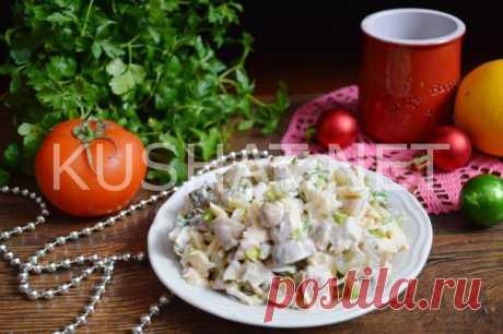 Салат «Башкирская красавица». Пошаговый рецепт с фото • Кушать нет