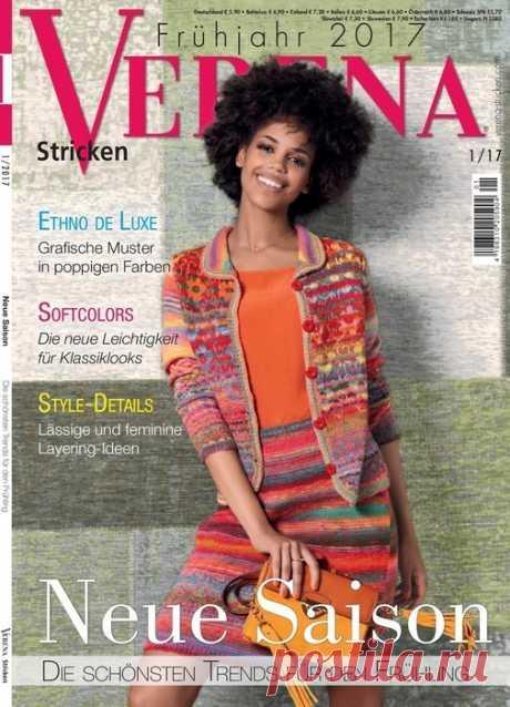 Verena Stricken №1 2017 (Deutsch).