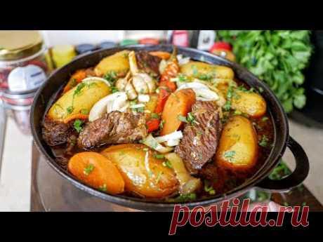 Это не картошка с мясом. Дымляма, цыганка готовит.