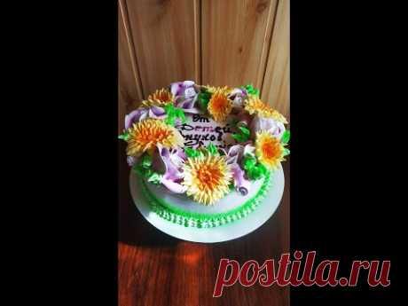 Белковый торт. Как просто быстро украсить торт. Легкий вариант украшения торта.Торт а День рождение.