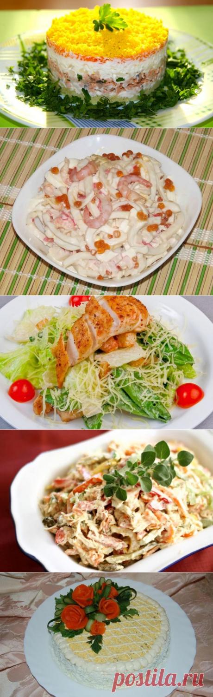 9 самых вкусных салатов